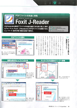 how to convert pdf to word in foxit phantom